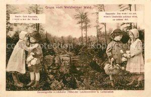 AK / Ansichtskarte Welzheim Kesselgrotte im Welzheimer Wald Kat. Welzheim
