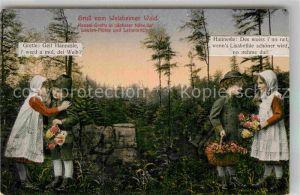 AK / Ansichtskarte Welzheim Kessel Grotte im Welzheimer Wald mit Gretle und Hannesle Kat. Welzheim