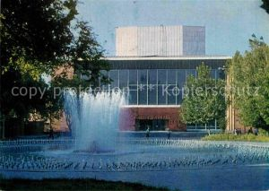 AK / Ansichtskarte Jerewan Theater