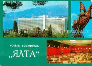 AK / Ansichtskarte Jalta Ukraine Hotel Jalta