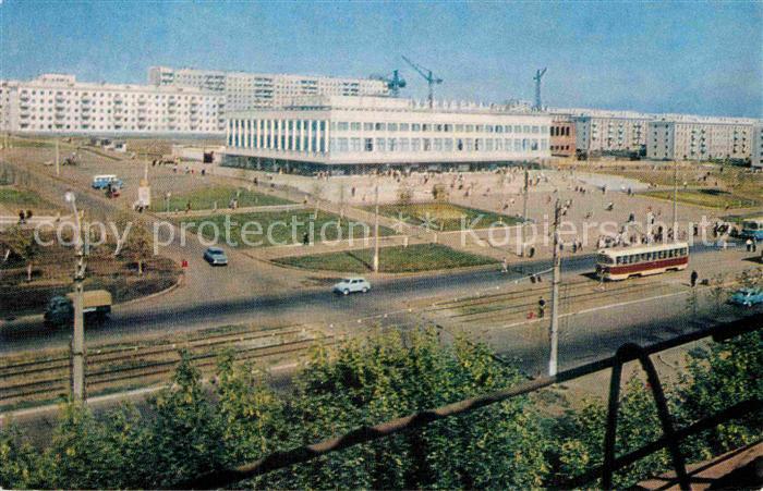 AK / Ansichtskarte Ufa Einkauftzentrum Ufa  Kat. Ufa