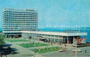 AK / Ansichtskarte Samara Kuibyschew Hotel Rossia Hafen