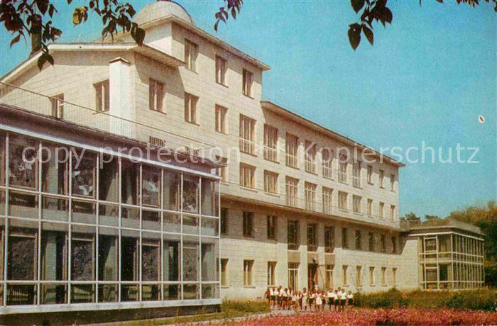 AK / Ansichtskarte Almaty Palace of Young Pioneers  Kat. Almaty