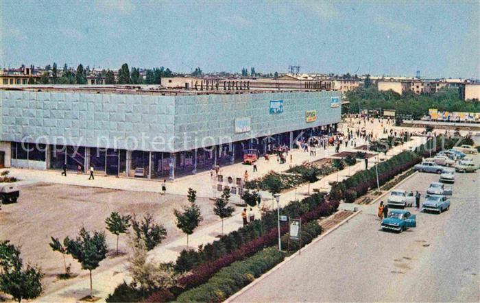 AK / Ansichtskarte Tashkent Einkaufszentrum Kat. Tashkent