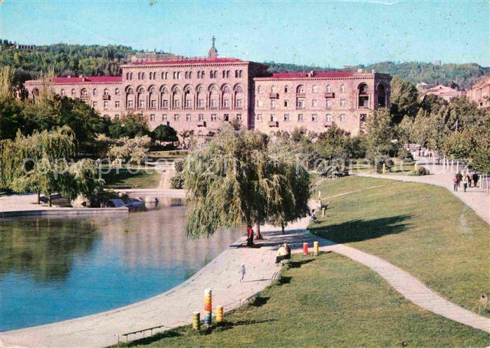 AK / Ansichtskarte Jerewan Schwanenteich