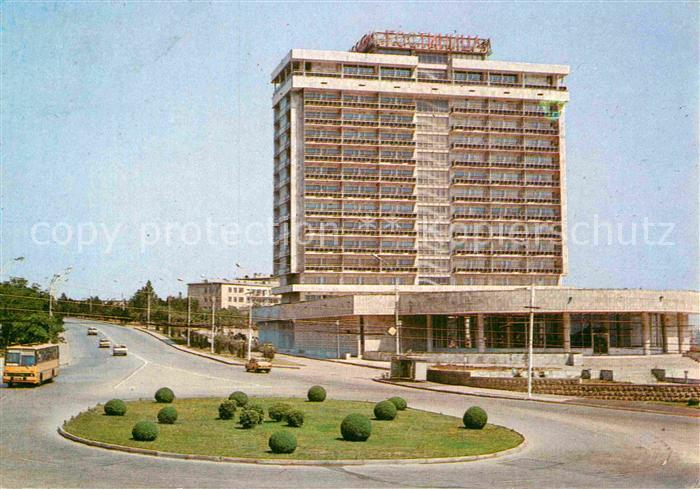 Baku Hotel Moscow Kat. Baku
