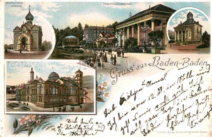 AK / Ansichtskarte Baden Baden Russische Kirche Conversationshaus Friedrichsbad Kat. Baden Baden