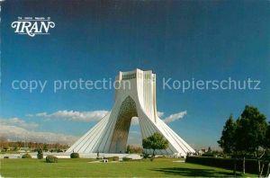 AK / Ansichtskarte Teheran Azadi Tower Kat. Iran