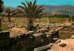 AK / Ansichtskarte Algerien Annaba Ruines d`Hippone Kat. Algerien