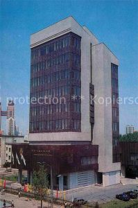 AK / Ansichtskarte Pjoengjang Internationales Kulturhaus