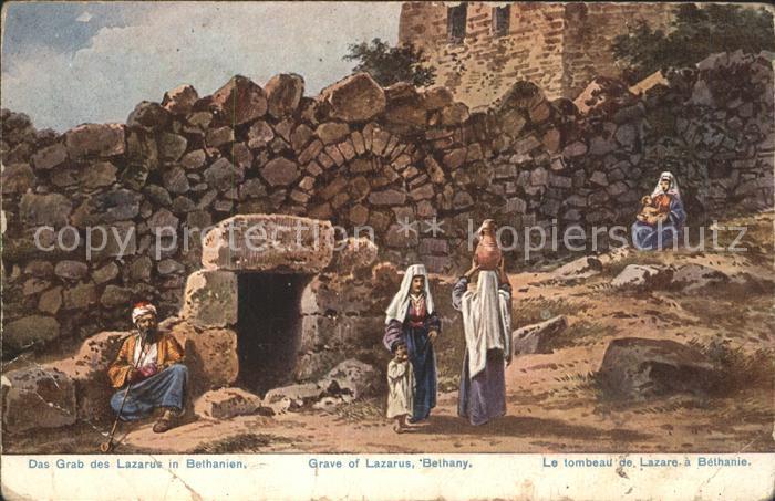 AK / Ansichtskarte Bethlehem Yerushalayim Grab des Lazarus Kat. Bethlehem