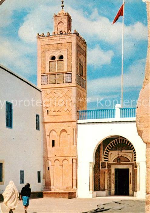 AK / Ansichtskarte Kairouan Qairawan Mosquee du Barbier Moschee Kat. Tunesien