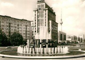 AK / Ansichtskarte Berlin Strausberger Platz und Fernsehturm Kat. Berlin