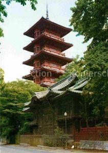 AK / Ansichtskarte Bruxelles Bruessel La Tour Japonaise Japanische Turm Kat.