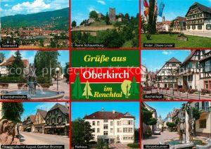 AK / Ansichtskarte Oberkirch Baden Ruine Schauenburg Hotel Obere Linde Bachanlage Winzerbrunnen Eisenbahnstrasse Hauptstrasse  Kat. Oberkirch