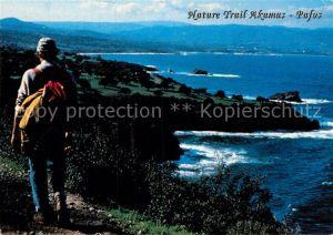 AK / Ansichtskarte Paphos  Kat. Paphos Cyprus