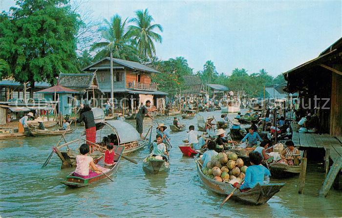 AK / Ansichtskarte Thailand Wassermarkt Kat. Thailand