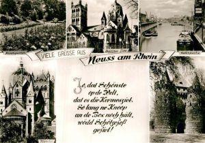 AK / Ansichtskarte Neuss Rosengarten Quirinus Dom Rhein Hafen Obertor Muenster Kat. Neuss