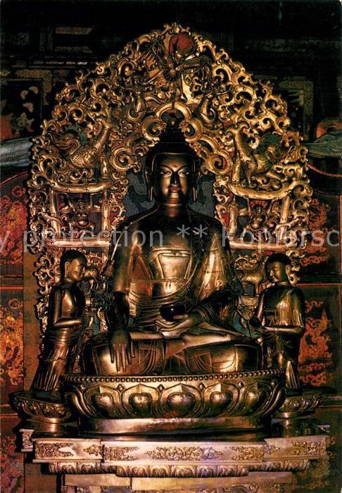 AK / Ansichtskarte Ulan Bator Sakayamuni brass Buddhist Art Museum Kat.