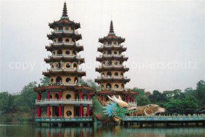 AK / Ansichtskarte Taipei Serenade of the Seasons Spring and Autum Pavilions  Kat. Taipei