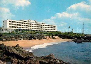 AK / Ansichtskarte Playa Blanca Hotel Los Fariones