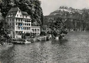 AK / Ansichtskarte Gersau Vierwaldstaettersee Hotel Seehof Kat. Gersau
