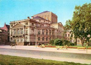 AK / Ansichtskarte Altenburg Thueringen Landestheater  Kat. Altenburg