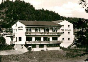 AK / Ansichtskarte Daun Eifel Hotel Mueller Kat. Daun