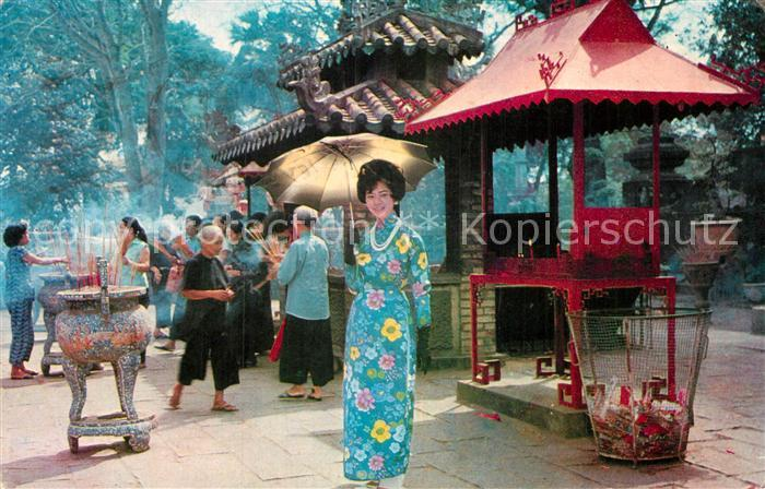 AK / Ansichtskarte Saigon Tempel de Le van Duyet Kat. Vietnam