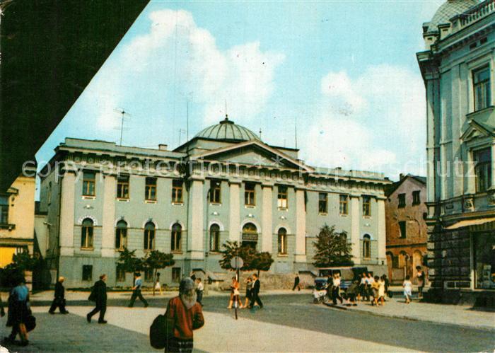 AK / Ansichtskarte Radom Poland Narodowy Bank Polski