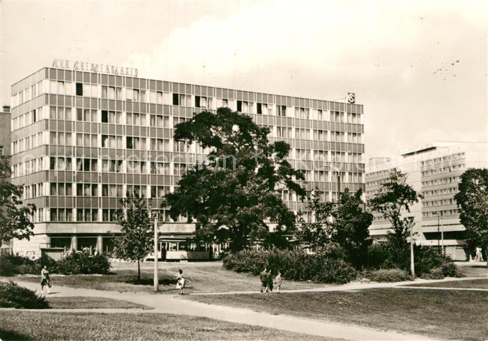 AK / Ansichtskarte Leipzig VVB Chemieanlagen Hotel Stadt Leipzig Kat. Leipzig