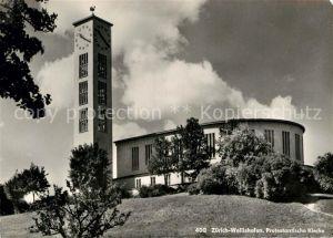 AK / Ansichtskarte Wollishofen Protestantische Kirche Kat. Wollishofen