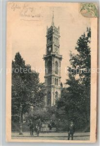 AK / Ansichtskarte Valenciennes Eglise Saint Gery  Kat. Valenciennes