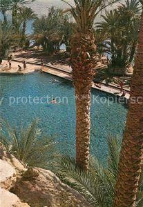 AK / Ansichtskarte Marokko Maroc Die Blaue Quelle von Meski Kat. Marokko