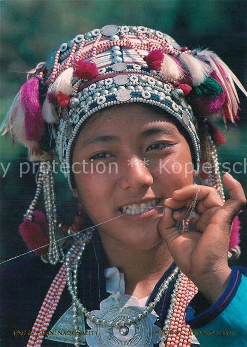 AK / Ansichtskarte Typen China Hani Yunnan Kalender  Kat. Typen