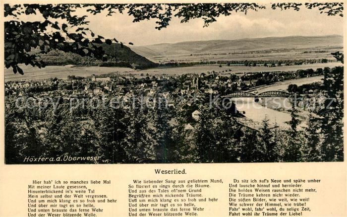 AK / Ansichtskarte Hoexter Weser Oberweser Weserlied Kat. Hoexter
