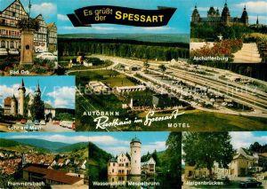 AK / Ansichtskarte Rohrbrunn Autobahn Rasthaus im Spessart Bad Orb Lohr am Main Frammersbach Wasserschloss Mespelbrunn Heigenbruecken Aschaffenburg Kat. Weibersbrunn