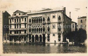 AK / Ansichtskarte Venezia Venedig Palazzo d Oro Kat.