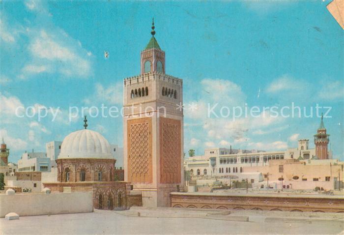 AK / Ansichtskarte Tunis La Grande Mosquee Kat. Tunis
