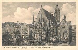 AK / Ansichtskarte Leipzig Thomasring Thomaskirche Kat. Leipzig