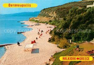 AK / Ansichtskarte Halkidiki Chalkidiki Ouranoupolis Strand Kat. Halkidiki Chalkidiki
