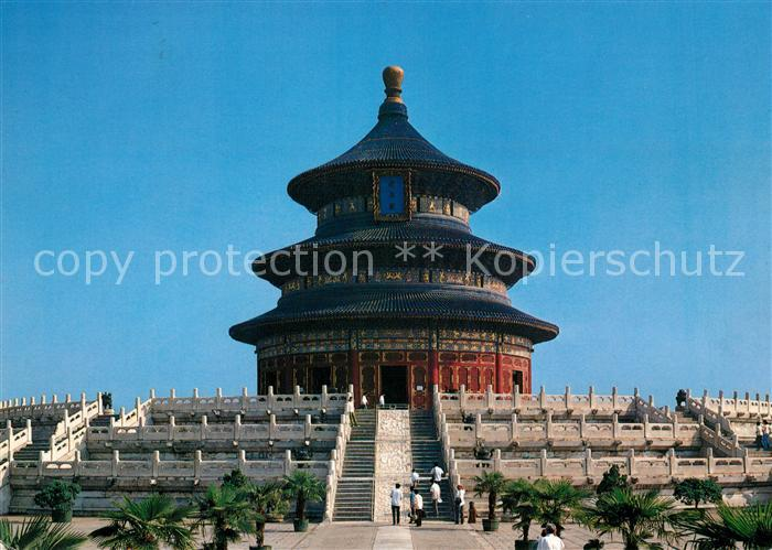 AK / Ansichtskarte Peking The Hall of Prayer in the Temple of Heaven Kat. China