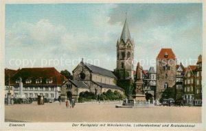 AK / Ansichtskarte Eisenach Thueringen Karlsplatz Nicolaikirche Lutherdenkmal aerztedenkmal Kat. Eisenach
