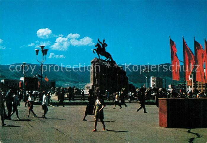 AK / Ansichtskarte Ulan Bator Monument to D. Sukhe Bator  Kat.