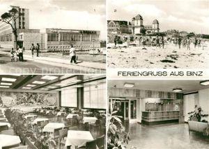 AK / Ansichtskarte Binz Ruegen FDGB Erholungsheime Ruegen und Arkona Strand Kleiner Speisesaal Rezeption Kat. Binz