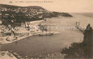 AK / Ansichtskarte Nice Alpes Maritimes Entree du Port et le Mont Boron Kat. Nice