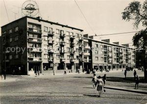 AK / Ansichtskarte Gorzow Wielkopolski Ulica gen. Wladyslawa Sikorskiego Kat. Gorzow Wielkopolski