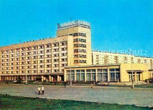 AK / Ansichtskarte Toljatti Hotel Schiguli Kat. Wolga