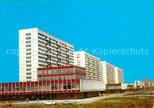 AK / Ansichtskarte Toljatti Revolution Strasse  Kat. Wolga