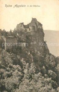 AK / Ansichtskarte Aggstein Burgruine Ruine Aggstein Wachau